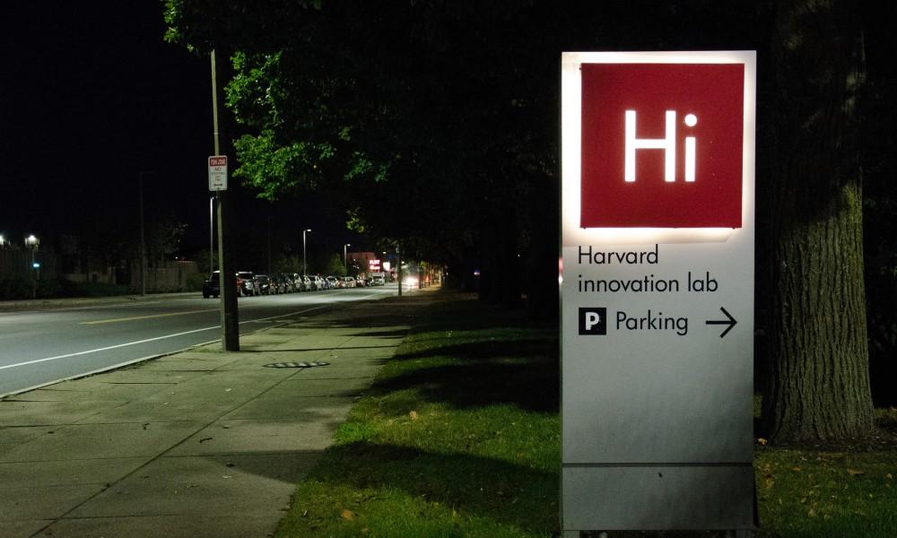 harvard startup guide